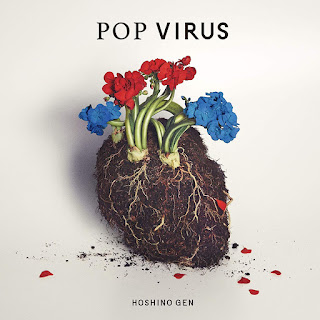 Download [Album] Gen Hoshino - Pop Virus