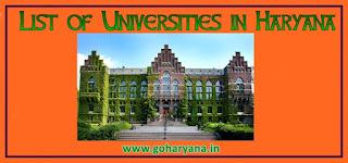 हरियाणा  के सभी विश्वविद्यालय