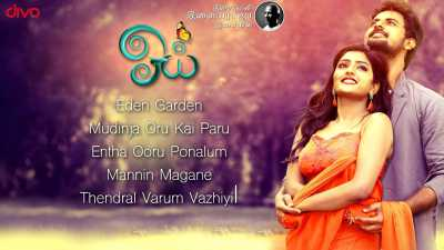 Oyee (2016) Hindi - Tamil Movies Dual Audio Download 400MB HDRip