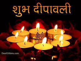 Short Essay On Diwali In Hindi