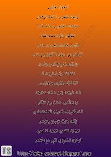 Teks Sholawat Arjuka Taghfiruli