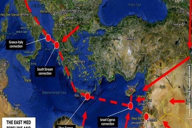 Ανατρέπονται όλα με τους Κυπριακούς αγωγούς φυσικού αερίου