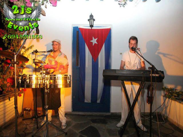 ΗΧΟΛΗΠΤΗΣ ΗΧΟΛΗΨΙΑ ΣΥΝΑΥΛΙΑ CUBANISIMO ΣΥΡΟΣ SYROS2JS EVENTS