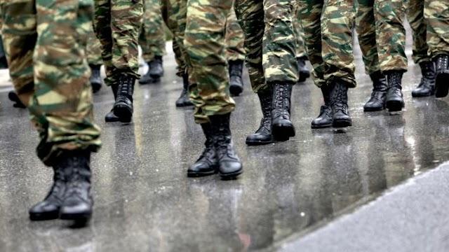 Αναδρομικές μειώσεις σε επιδόματα Στρατιωτικών: Κατάργηση διάταξης-καταβολή υπερωριακής αποζημίωσης