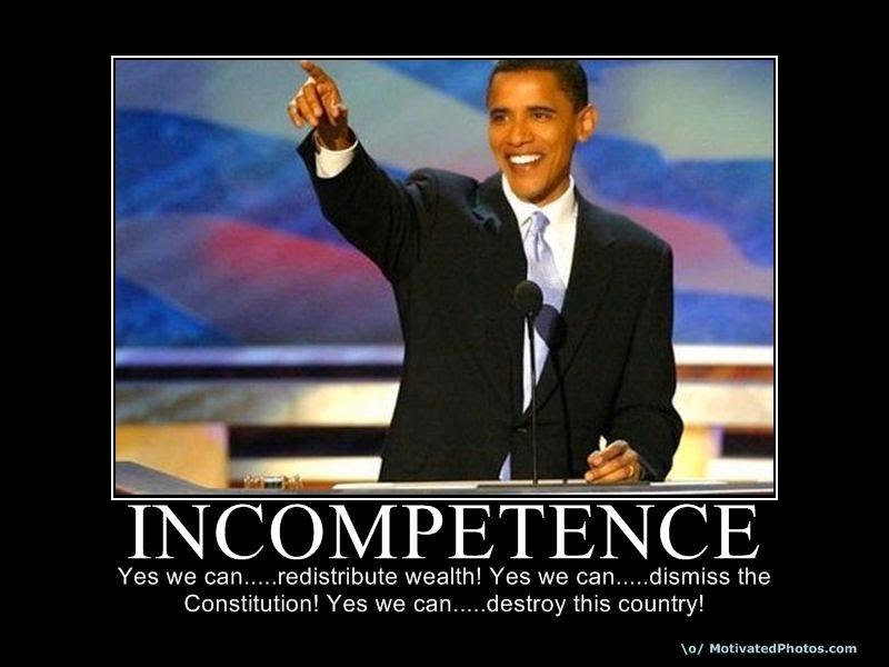 Get Obama Toilet Paper...