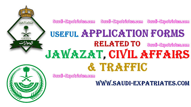 JAWAZAT CIVIL AFFAIRS TRAFFIC APPLICATION FORMS KSA