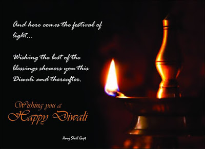 Happy Diwali  Wishes Images 2016