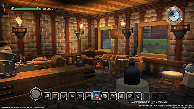 dragonquest builders Restaurant