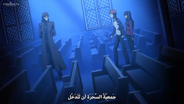 Fate stay night 2006 بلوراي مترجم تحميل و مشاهدة اون لاين 1080p