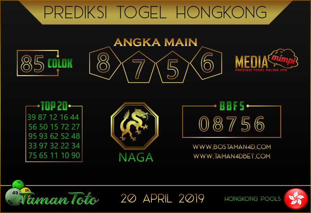 Prediksi Togel HONGKONG TAMAN TOTO 20 APRIL 2019