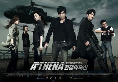 Korean Film Club: Drama: Athena (2010)