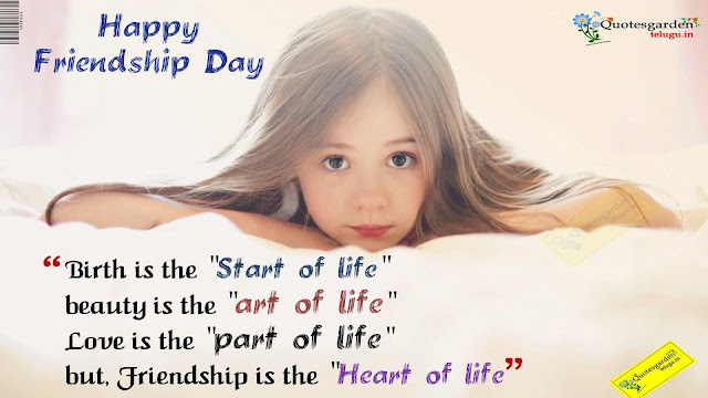 Friendship Day Quotes wallpapers pictures greetings wishes photoes 744
