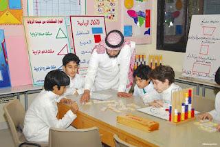 Saudi Arabia to close almost 10,000 schools