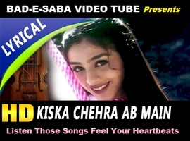The Heart Touching Songs With Lyrics