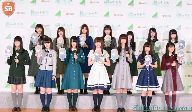 Keyakizaka46 keyakise