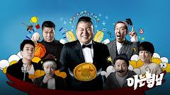 Knowing Bros Subtitle Indonesia Episode 180
