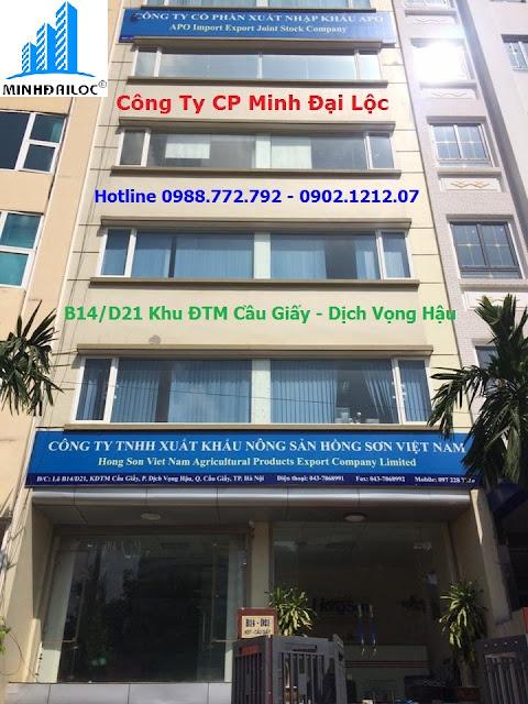 Trụ Sở Văn Phòng Công Ty Cổ Phần Minh Đại Lộc