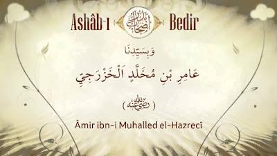 Ashab-i Bedir Duasi