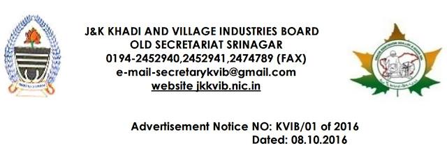 JKKVIB Recruitment