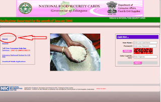 TS Ration Card Telangana Food Security Card Online Status