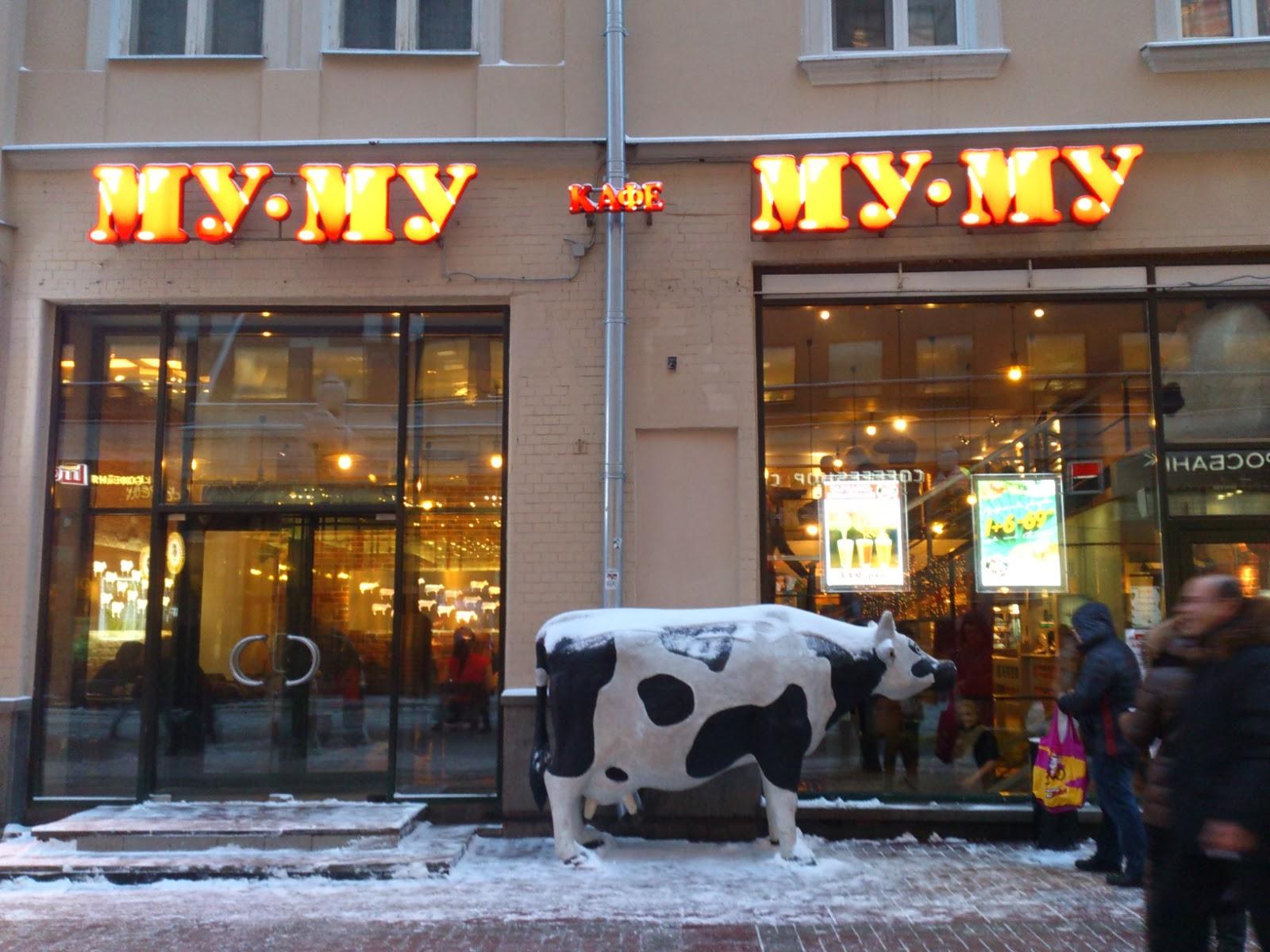Restauracja Mu-Mu