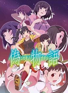 Nisemonogatari BD Episode 01-11 [END] MP4 Subtitle Indonesia