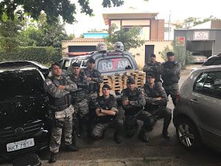 site policia mg - ROTAM Batalhão de Rondas Tática Metropolitanas