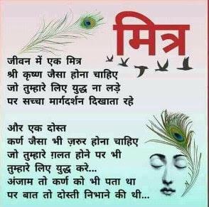 funny jokes in hindi written