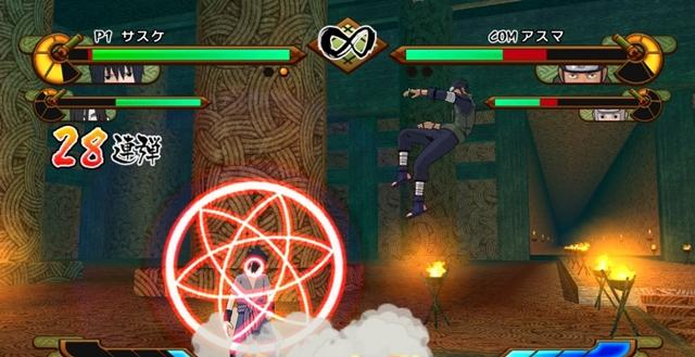 Naruto Shippuden Gekitou Ninja Taisen Special PC Full Emulado Español Repack Descargar