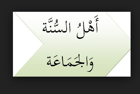 Hakikat Ahlussunnah Wal Jama'ah