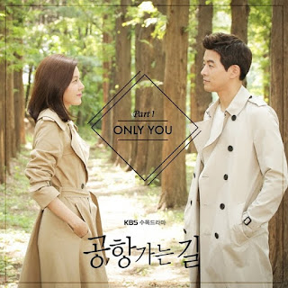 Morra (모라) – Only You