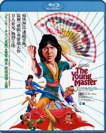 The Young Master 1980 Dual Audio Hindi Bluray Movie Download