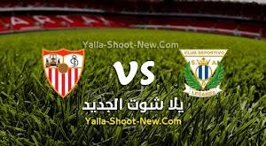 نتيجة مباراة اشبيلية وليغانيس اليوم بتاريخ 30-06-2020 في الدوري الاسباني