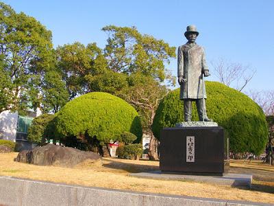 Miyazaki Culture Park, Kyushu