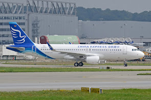First A320 for China Express