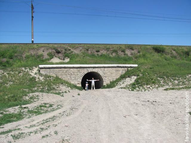 тоннель с.Тополи