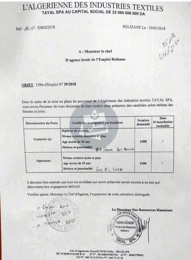algerienne-des-industrie-textiles-tayal-spa-relizane-recrute-2017-postes