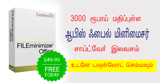 file minimizer office free download