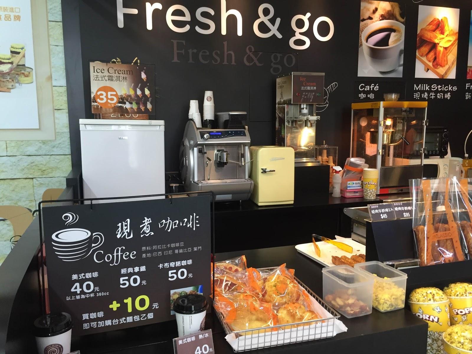 Saeco 咖啡機租賃 咖啡機維護保養及咖啡機相關等服務: 感謝