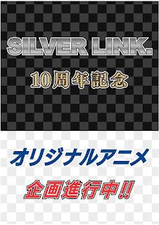 """""""Two Car"""" el próximo anime original del estudio SILVER LINK"""