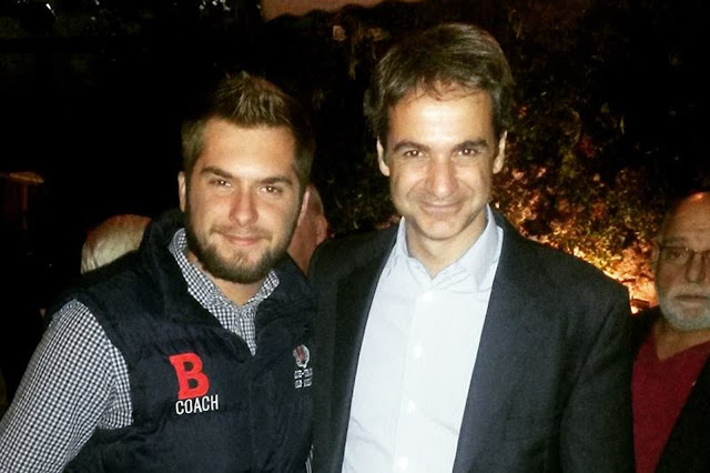 Ο Νίκος Ροτζιωκος ανακοίνωσε την υποψηφιότητά του για μέλος ΔΗΜ.Τ.Ο Άργους