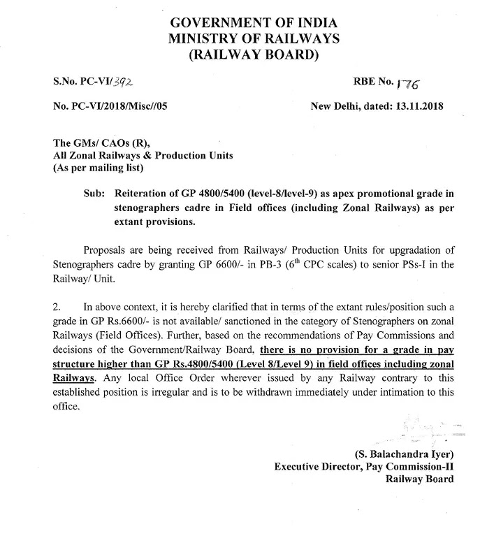 reiteration-of-GP-4800-5400-as-apex-promotional-grade-in-stenographers-cadre