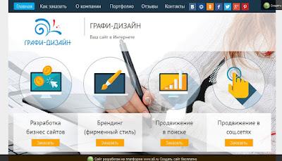 svoi-sait.mya5.ru
