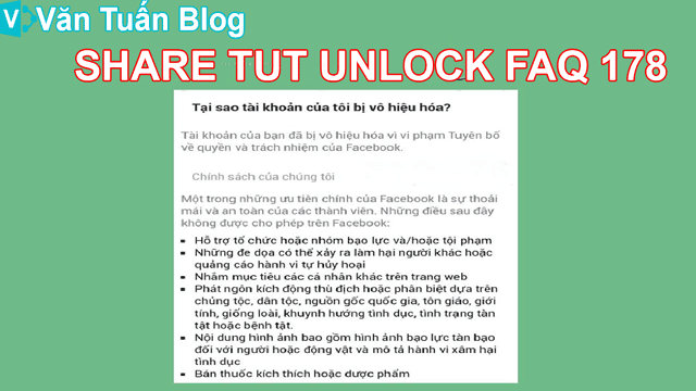 Share Tut Unlock Faq 178