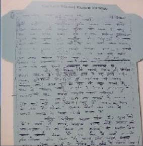 LoC-se-Last-Letters-Captain-Manoj-pandey