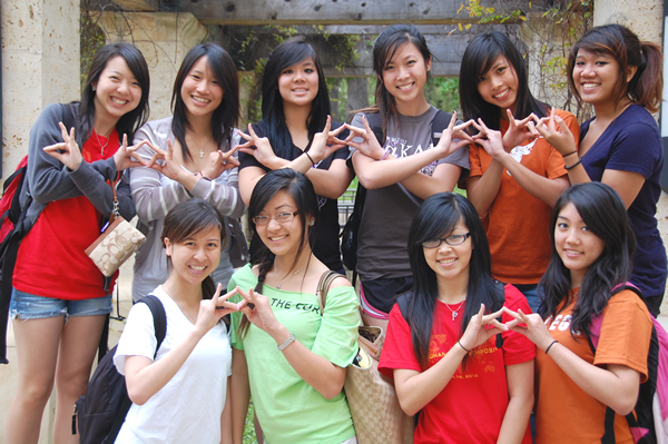 fraternities and sororities Asian