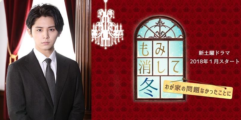 Sinopsis Drama Jepang The Kitazawas We Mind Our Own