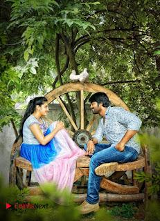 Janaki Ramudu Telugu Movie Stills  0001