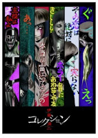 Ito Junji: Collection Episode 4 English Subbed