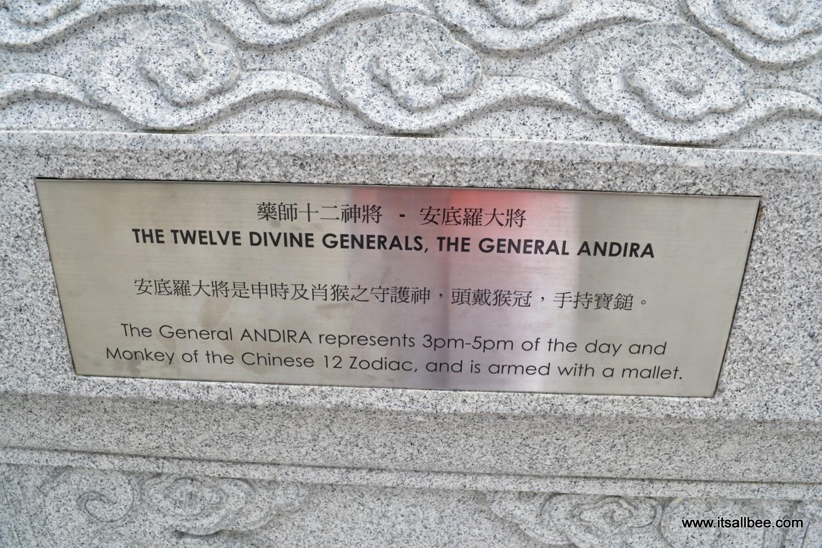 Hong Kong Lantau Island Twelve Divine Generals HK